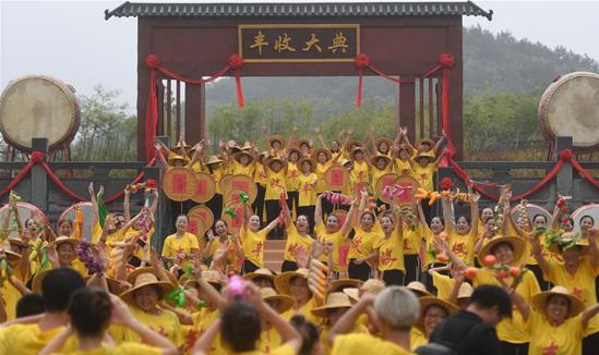 """浙江德清举行活动迎接首届""""中国农民丰收节"""""""
