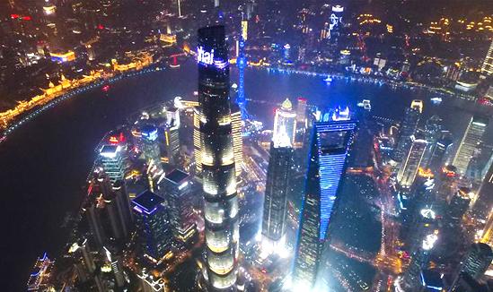 """上海之巅""""瞰""""上海"""