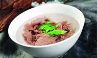 客家牛肉鲜汤