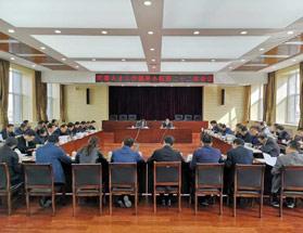 兰州市召开市委人才工作领导小组第二十二次会议