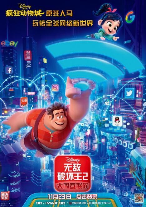 中国兰州网 文娱 娱乐 影视 电影       本片由《疯狂动物城》原班