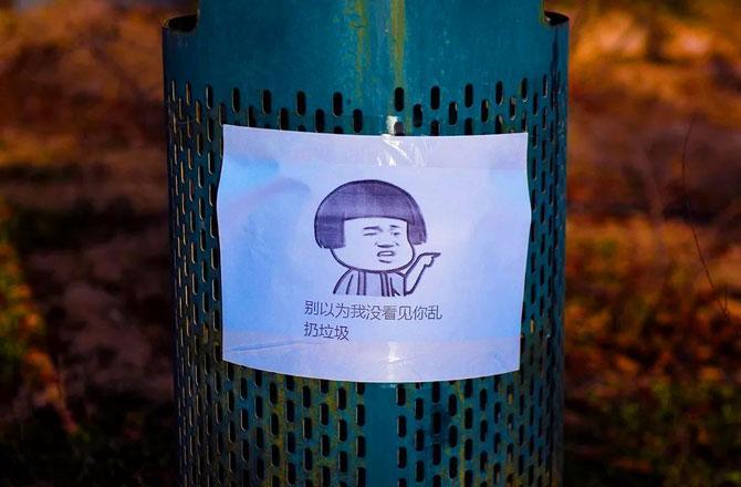 兰州:垃圾桶也有表情包,创意无限