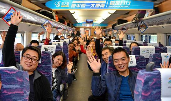 以人为本 携手筑梦――从改革开放40年看中国力量