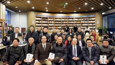 《左宗棠:家书抵万金》发布 揭晚清名臣心路历程