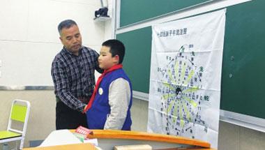 """安宁区:中医知识走进小学课堂 与孩子亲密""""对话"""""""