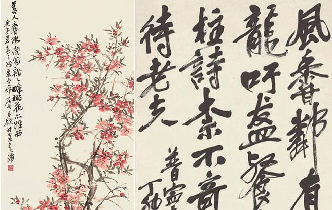 走进大师吴昌硕的艺术世界