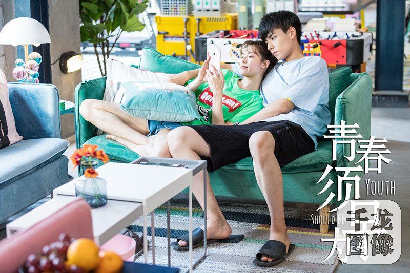 电视剧《青春须早为》发布概念海报 胡一天钟楚曦温馨相拥