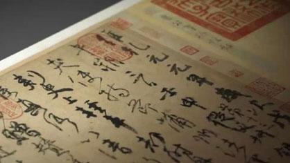 颜真卿真迹借给日本 日方:台湾单方送去 未做保护