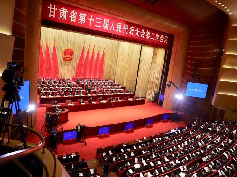 甘肃省第十三届人民代表大会...