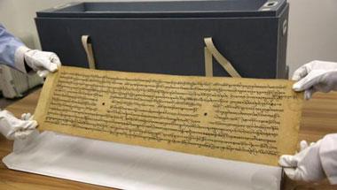 甘肃敦煌12件唐代藏文写经完成保护修复