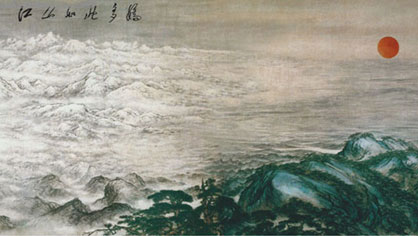 """江山如画:毛泽东为山水画题写""""江山如此多娇"""""""