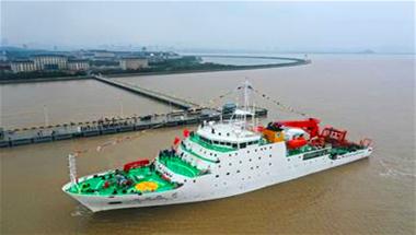 中国大洋54航次科考启动