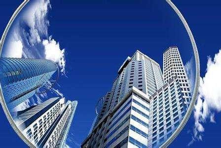 稳地价稳房价稳预期 促进房地产市场平稳健康发展