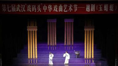 越�∫�派名� 队耱唑�xuan)凡�C zhong)�A(hua)��(xi)曲��g(shu)� ��(wei)尹�流芳