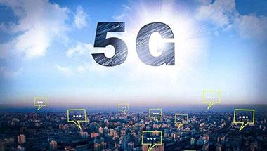 兰州新区正式进入5G时代