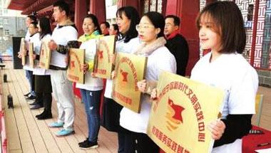 """安宁区8所学校被授予""""新时代文明实践教育服务基地"""""""