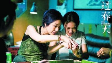 现实主义电影迎来小阳春