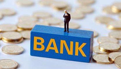 收益率创26个月新低 银行理财风光不再