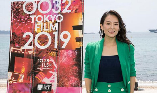 章子怡将担任第32届东京国际电影节评委会主席