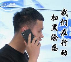 """《兰山故事》第十五期上线!跟着阿祥一起识别""""套路贷"""" 拒绝被""""套路"""""""