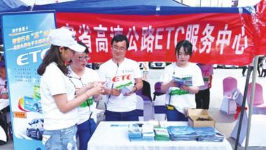 甘肃省举行取消高速公路省界收费站宣传活动
