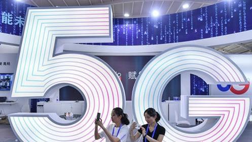 中国移动:预计9月底前在超40个城市推不换号5G服务