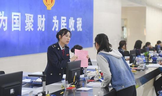 """稳中有进 坚定前行――透视中国经济""""半年考""""答卷"""