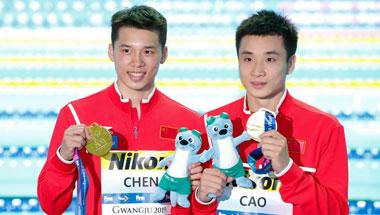 曹缘/陈艾森夺得男子双人10米跳台金牌