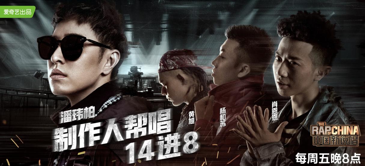 """《中国新说唱》2019吴亦凡最新单曲""""破晓而至"""