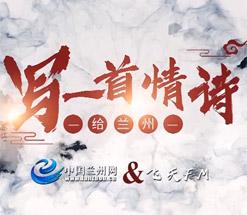 【��凇��一首情��o�m州(zhou)