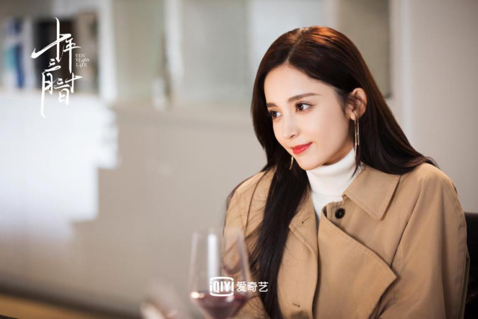 《十年三月三十日》定档 古力娜扎窦骁上演职场爱情