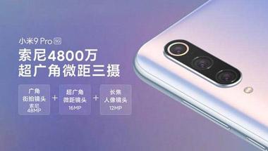 小米9 Pro 5G再次开售,最便宜的5G手机,买吗?