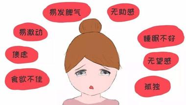 产后抑郁原因多,心理因素或为主要因素