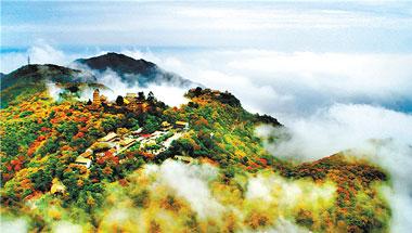 【图片新闻】平凉崆峒山景区云雾缭绕,绚烂多姿,犹如一幅美丽画卷