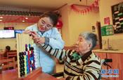 居家养护中心构建特色养老体系