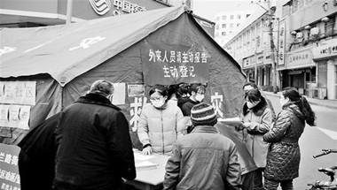 防(fang)疫(yi)�z查站 暖心故(gu)事(shi)多