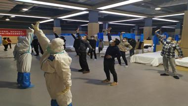 武汉日记:西哥的方舱初体验