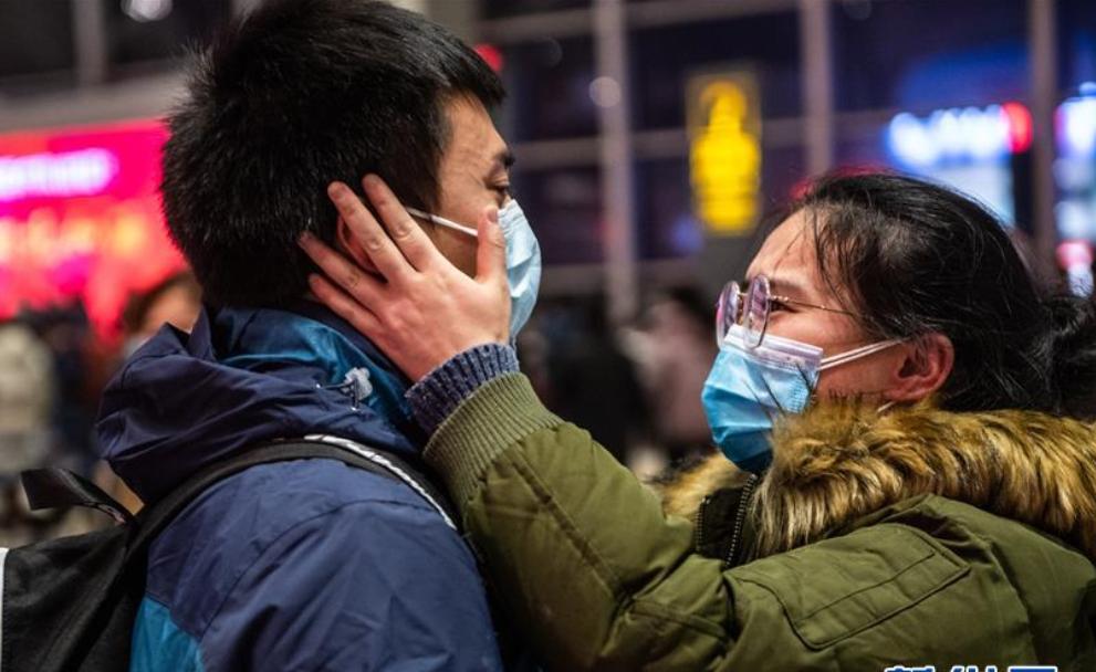 支援湖北鄂州医疗队队员出征