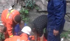 山西灵石:驴友穿越山区遭遇坠崖 救援持续13个小时