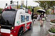 上海别说20:无人餐车服务市民