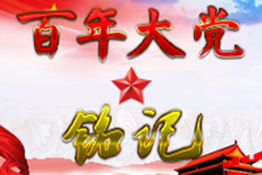 【百年大党・铭记(7)】奋起空中对决――彻底粉碎侵略者的战略意图