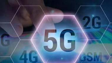 北京市已开通5G基站5.64万个 网络良好覆盖率超九成
