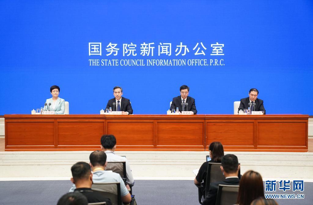 国新办举行中国-东盟经贸合作暨第18届博览会新闻发布会