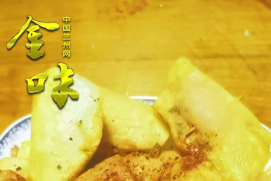 金味(wei)