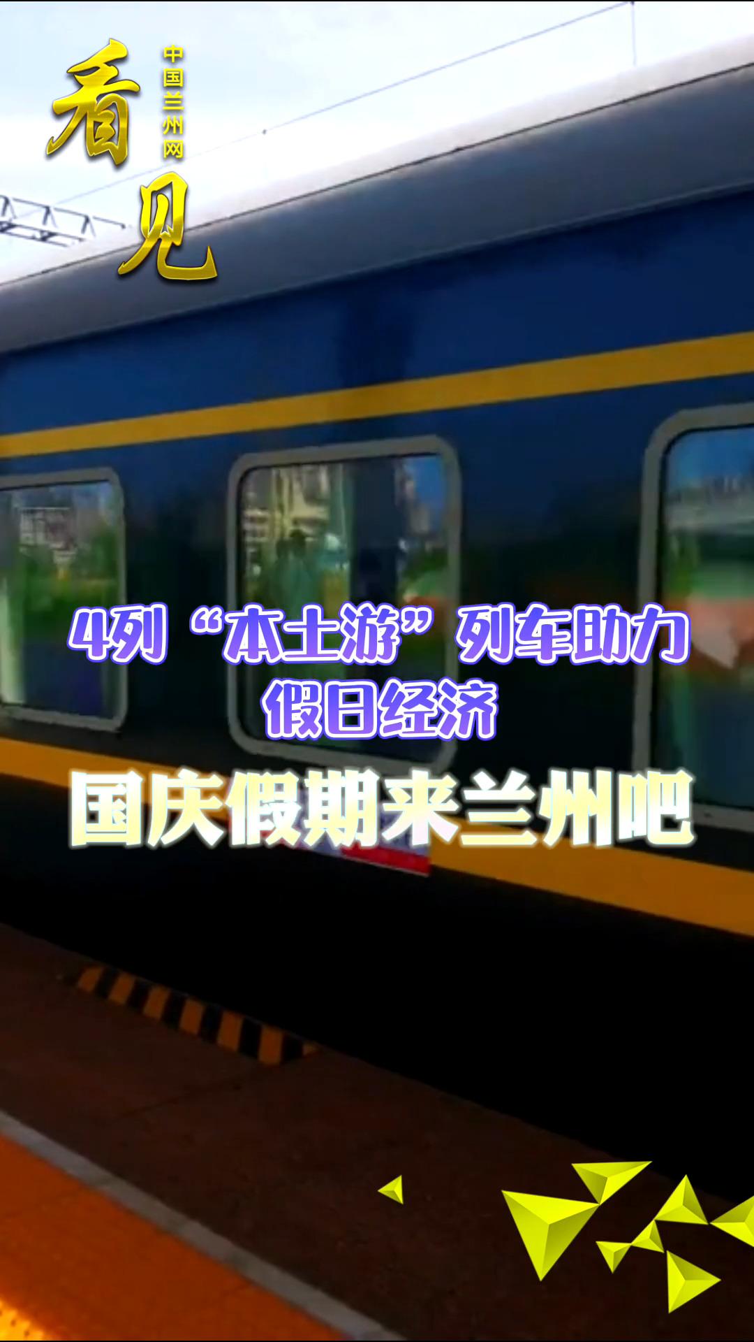 """看� 4趟""""本jiu)tu)游(you)""""旅游(you)�A�xiao) 淮da)波促(chun)消活��(dong)……���c假期��(lai)�m州吧!"""