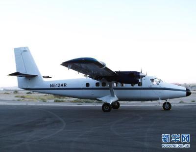 尼泊尔一架载18人小型飞机坠毁(高清组图)