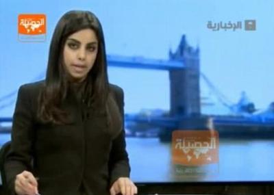 沙特阿拉伯国营电视台新闻频道(alekhariya)首次出现没戴头巾的女