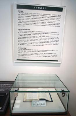 日本 活体解剖美军战俘 最后证人讲述惨剧