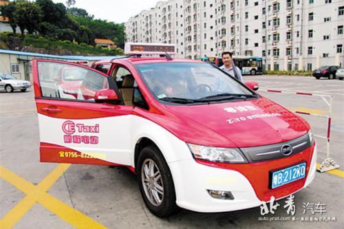 从最初深圳市鹏程电动汽车出租有限公司(以下简称鹏程电动)