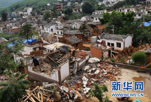 鲁甸地震七日祭图片